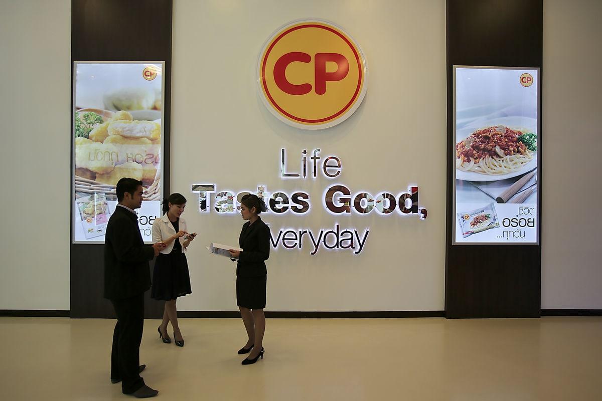 Tập đoàn CP của Thái Lan